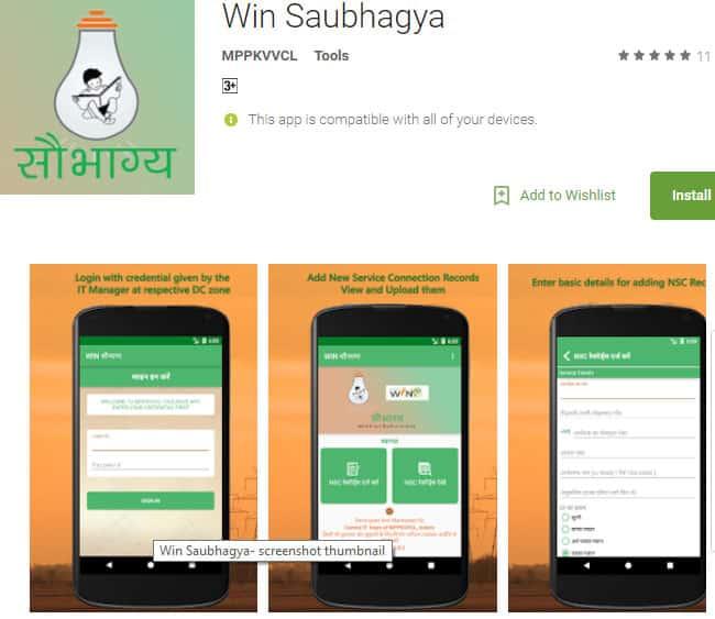 Saubhagya Mobile App