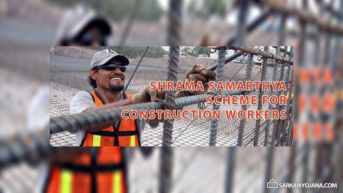Shrama Samarthya Scheme for Construction Workers in Karnataka
