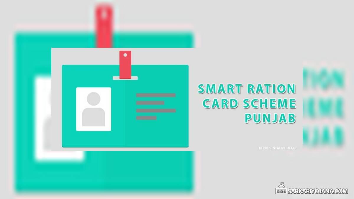 Punjab Smart Ration Card Scheme 2020 to Replace Atta-Dal Scheme Blue Cards