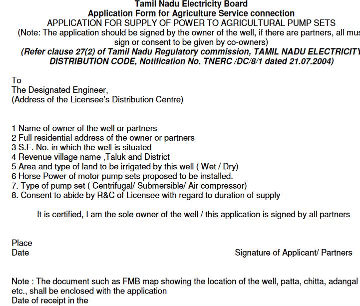 Tatkal Scheme Application Form