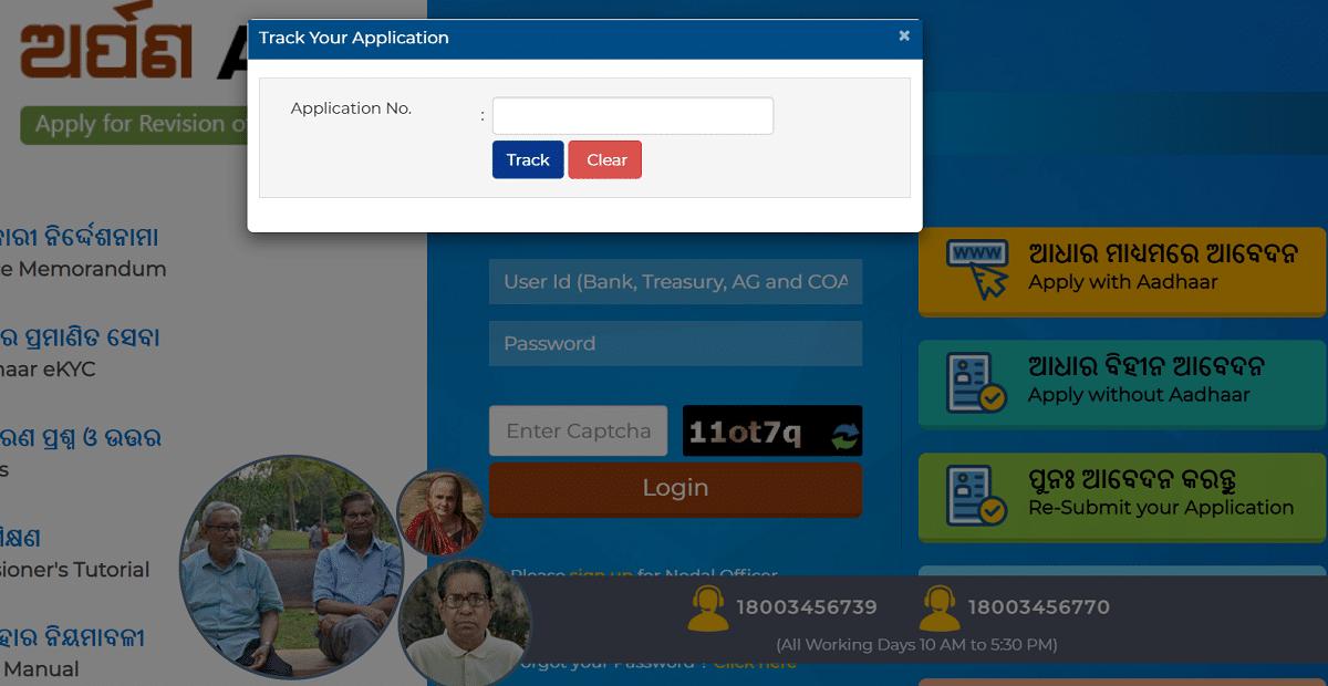 Track Application Form Status Arpana