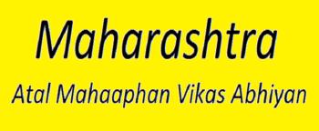 Atal Mahaaphan Vikas Abhiyan