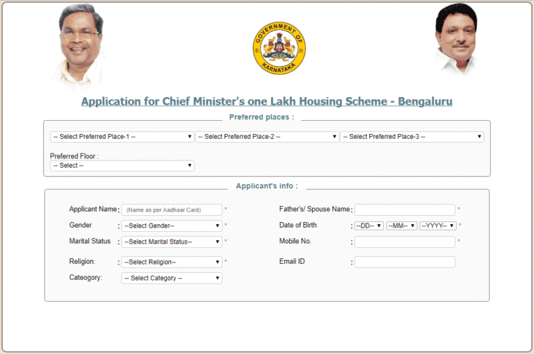 Bengaluru Housing Scheme Application Form