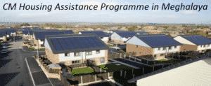 CM Housing Assistance Programme