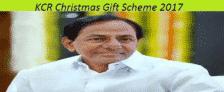 Christmas Gift Scheme 2017