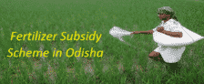 Fertilizer Subsidy Scheme – Direct Benefit Transfer in Odisha from 1 February 2018