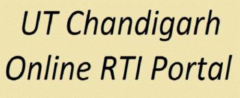 RTI Portal