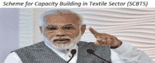 Scheme for Capacity Building in Textile Sector