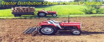 Tractor Distribution Scheme