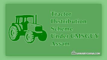 Assam Tractor Distribution Scheme