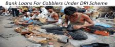 Haryana Cobblers Scheme