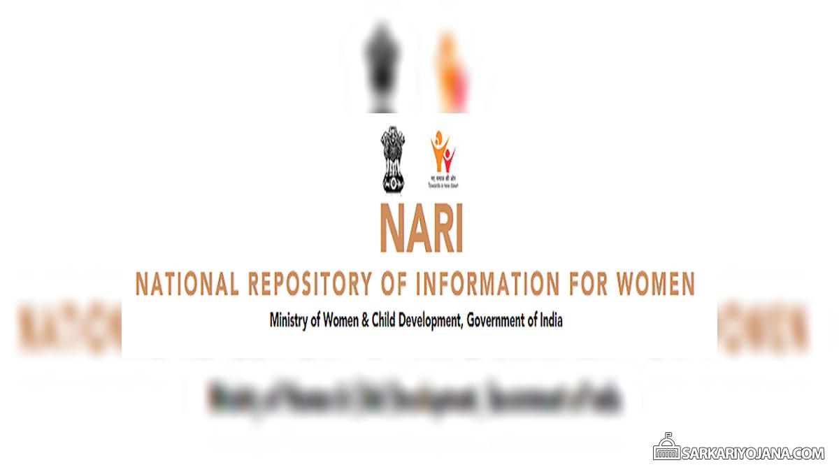 NARI Portal