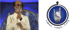 rajinimandram.org – Rajinikanth Enters in TN Politics and Launches Website for Fans