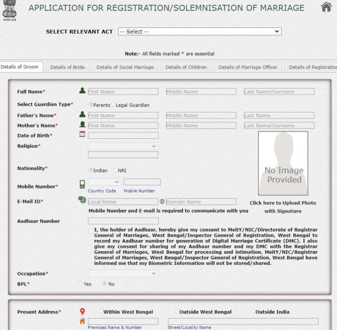 आवेदन पत्र पश्चिम बंगाल ऑनलाइन विवाह पंजीकरण