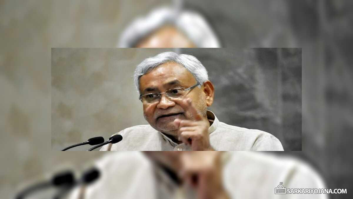 Bihar Mukhayamantri Alpasankheyak Rozgar Rin Yojana Minorities