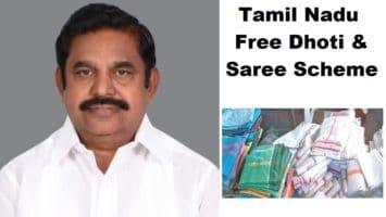 Free Dhoti Saree Scheme Tamilnadu