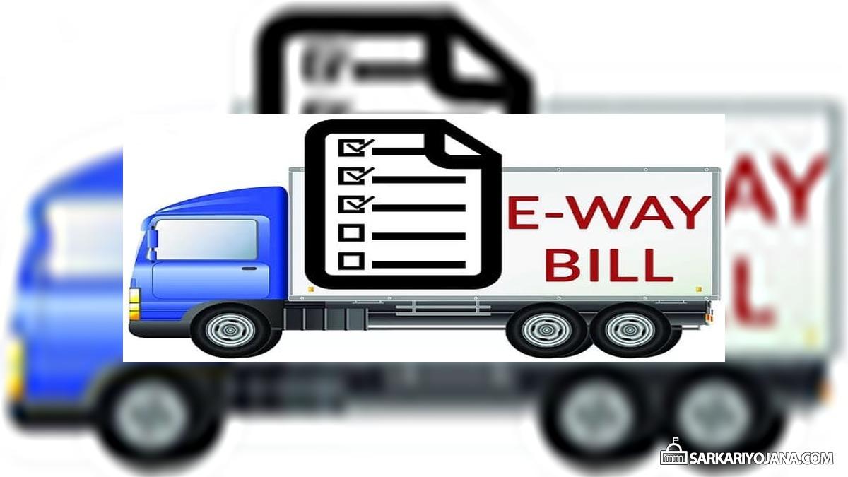GST E Way Bill Registration Enrollment Transporters