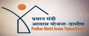 IAY / PMAYG Beneficiary & SECC Family Member Details at pmayg.nic.in