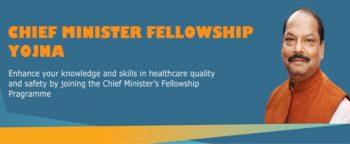 Jharkhand Chief Minister Fellowship Yojna Students