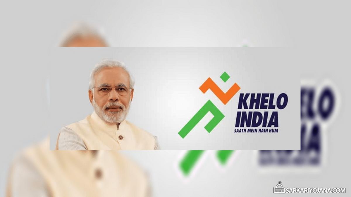 Khelo India School Games List Schedule Registration