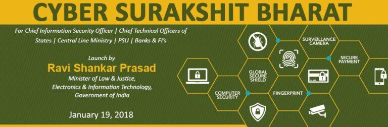 MEITY Cyber Surakshit Bharat Initiative