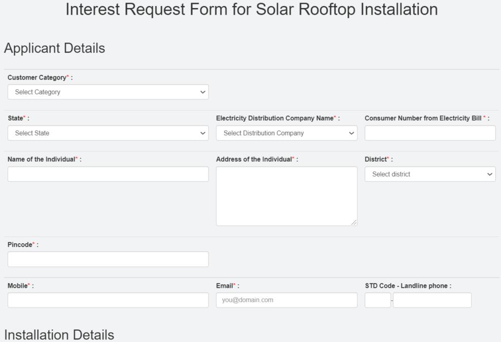 MNRE Rooftop Solar Power Plant Subsidy Scheme Online Application Form