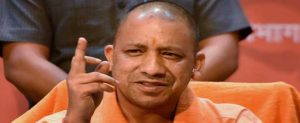 UP One District One Product Scheme 2020 – List of Districts & Products in Uttar Pradesh