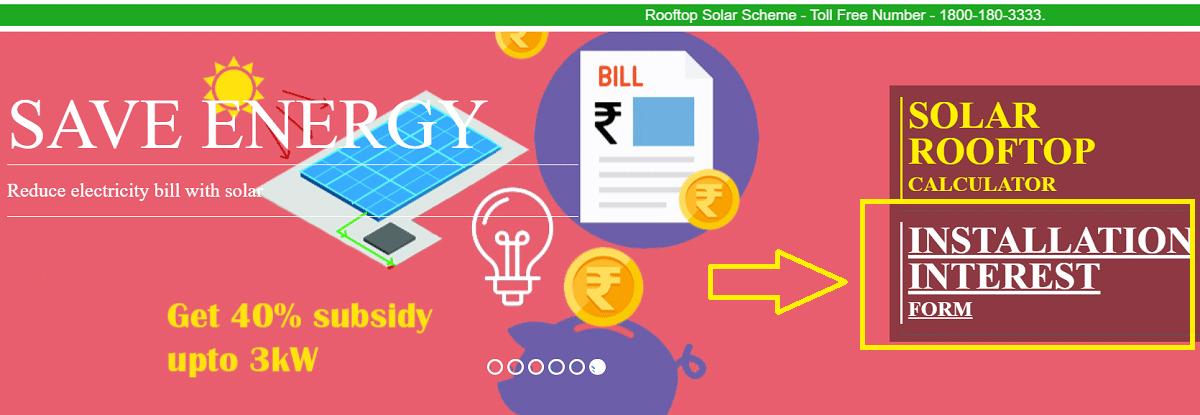 Rooftop Solar Scheme Installation Interest Form
