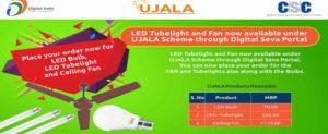 Ujala Scheme – Led Bulb / Tubelight / Fan through CSC Digital Seva Portal