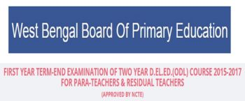 West Bengal D.El.Ed ODL First Year Term End Exam Application Form 2015 2017