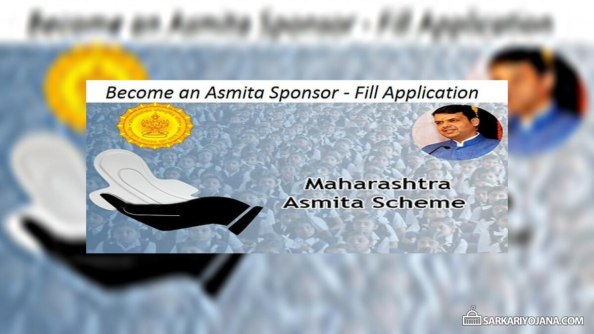 Asmita Scheme Maharashtra