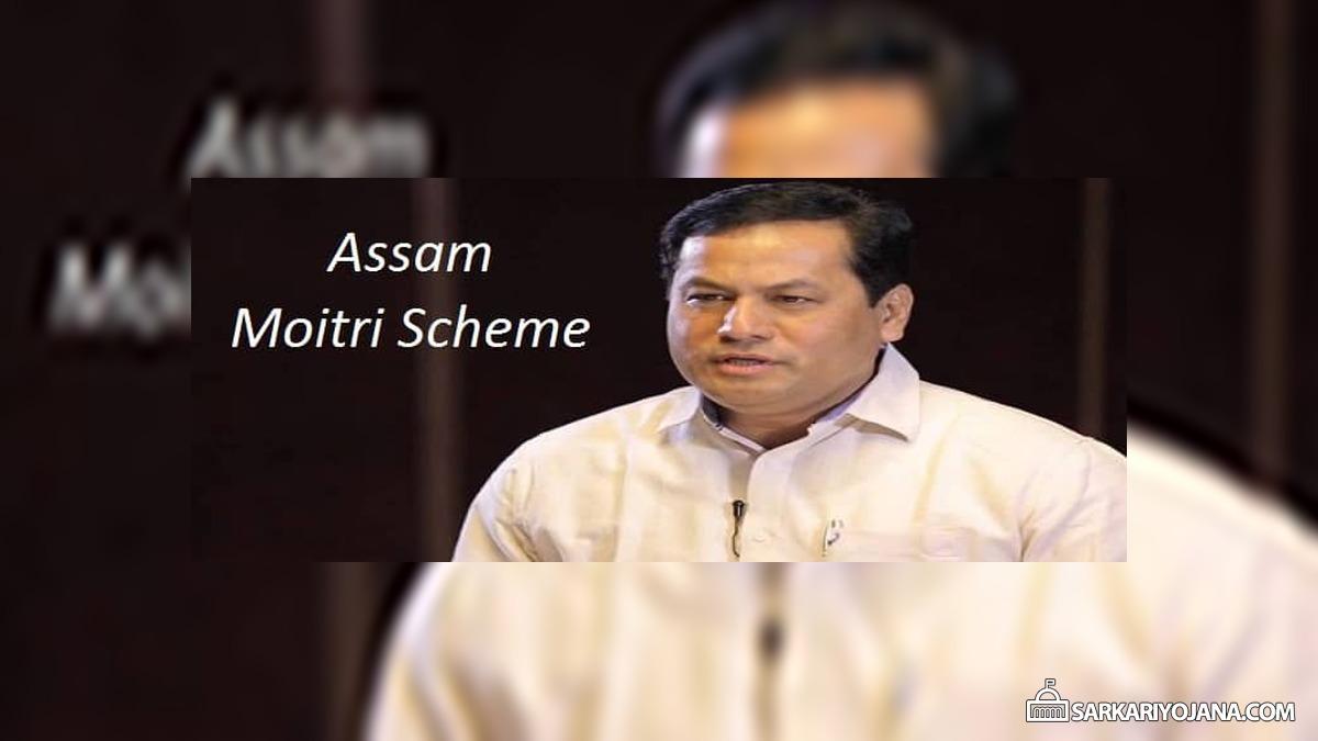 Assam Moitri Scheme – Improvement of Thana / Police Station for People's Service
