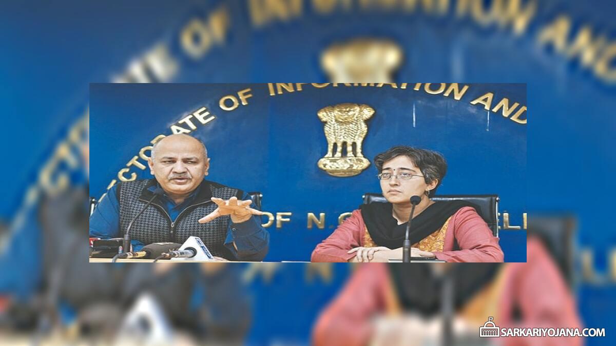 Delhi Mission Buniyaad Education Scheme