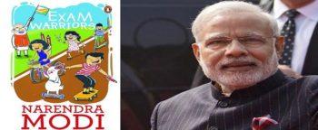 Exam Warriors Book PM Narendra Modi