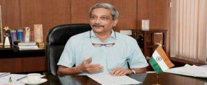 Goa Coconut Subsidy Scheme