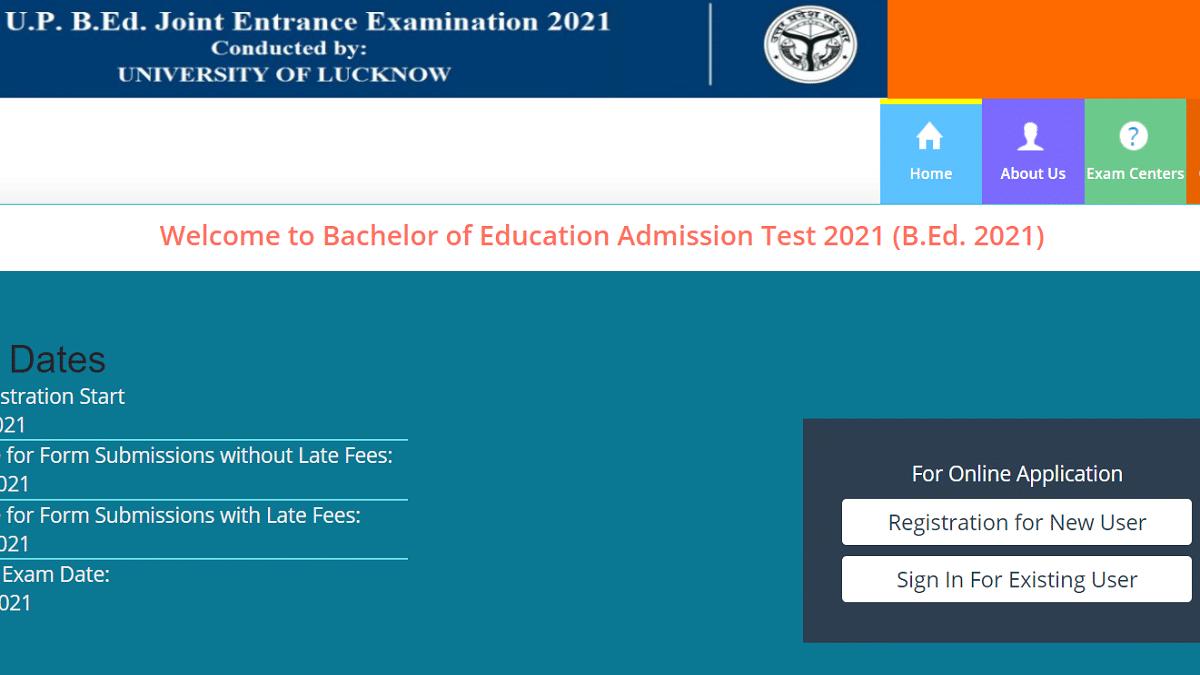 lkouniv ac UP Jee Bed Entrance Exam Registration Login Date