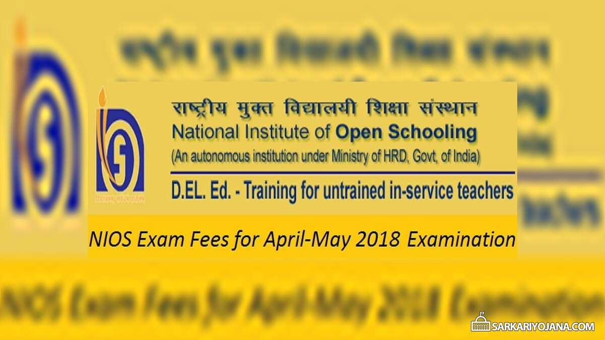 NIOS D.El.Ed. Exam Fees April 2018 Online Submission for Course 501, 502 & 503