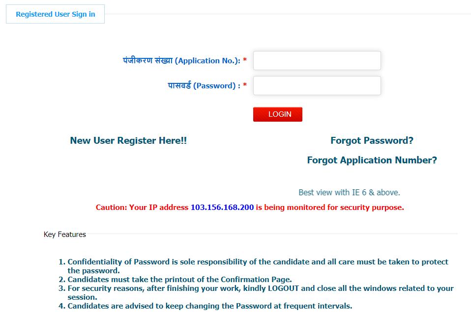 NTA NEET UG Exam Login Application No