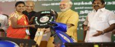 PM Narendra Modi Amma Two Wheeler Scheme