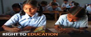 RTE Gujarat Admission 2020-21 Online Application Form / School List / Documents / Admit Card