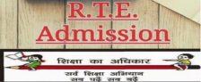 RTE Rajasthan 2018 Admission