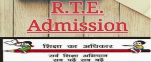RTE Rajasthan 2018 Admission – Online Application Form for Students & School List