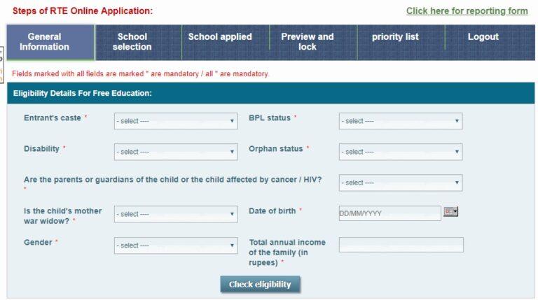 RTE Rajasthan 2018 Online Application Form