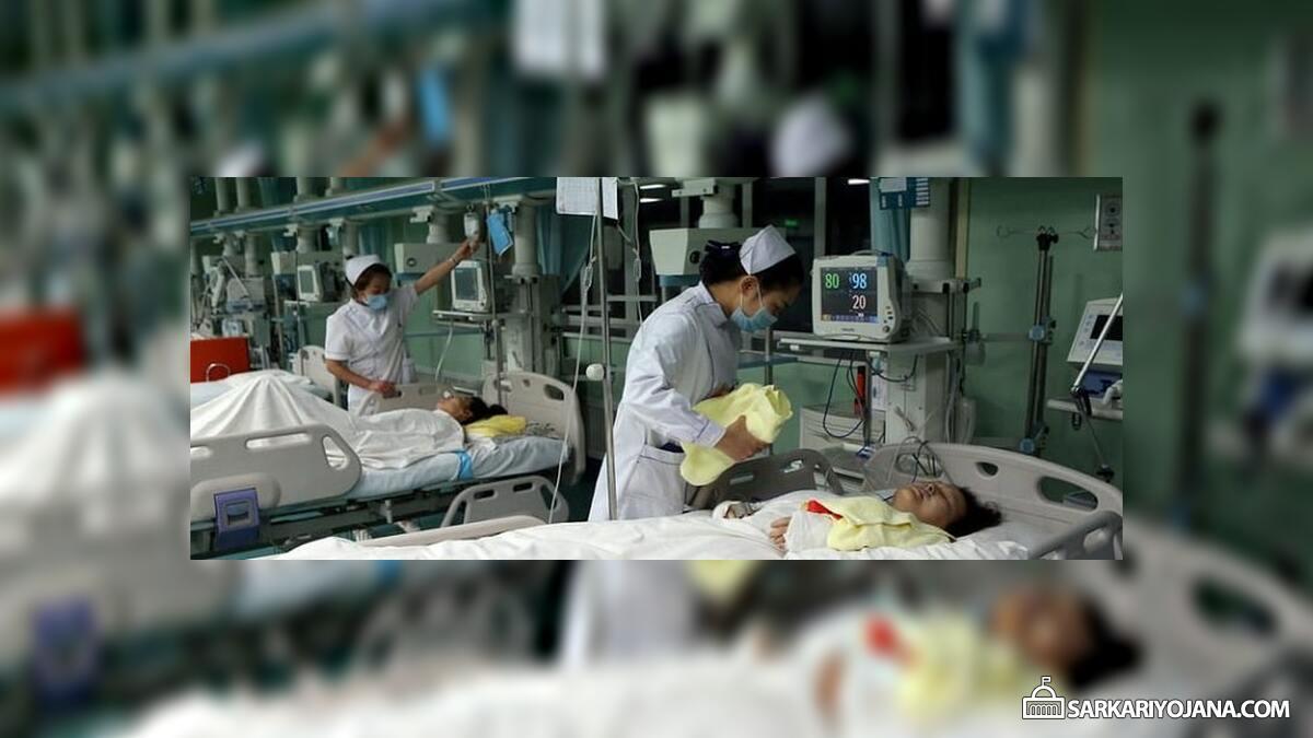 Karnataka Universal Health Coverage Scheme