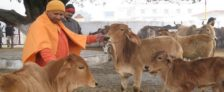 Uttar Pradesh Gau Gram Scheme