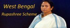 West Bengal Rupashree Scheme