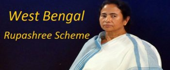 West Bengal Rupashree Scheme
