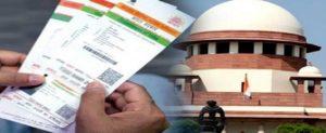 Aadhaar Linking Deadline for Welfare Schemes & Pan Card Extended till 30 June
