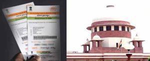 SC Extends Aadhaar Linking Deadline to link Mobile Numbers & Bank Accounts