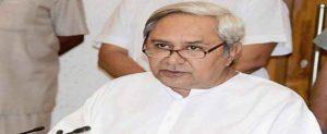 Ama Ghare LED Light Karyakram & List of New Schemes in Odisha Budget 2018-19